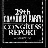 29th Congress, 1965