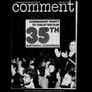 35th Congress, 1977
