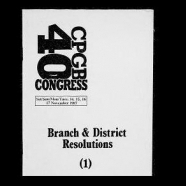 40th Congress, 1987