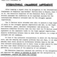 EC materials, 1969
