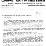 EC materials, 1972